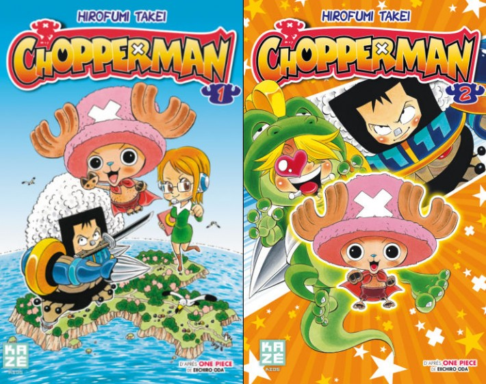 chopperman-manga-one-piece-1
