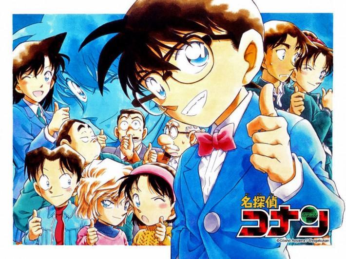 manga-detective-conan-1