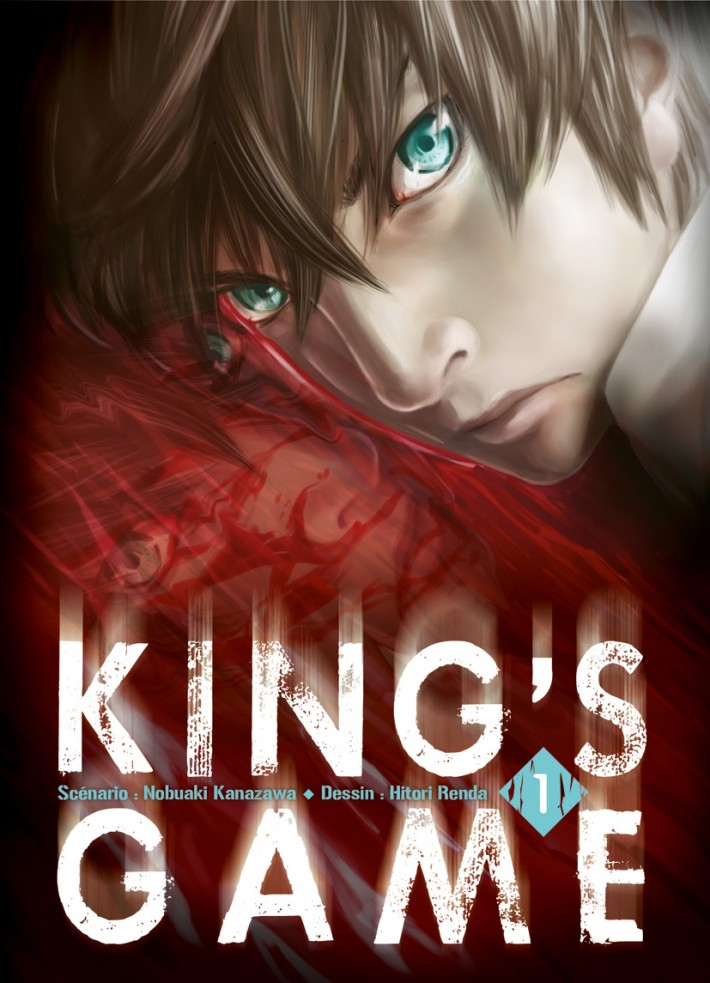 manga-kings-game-1