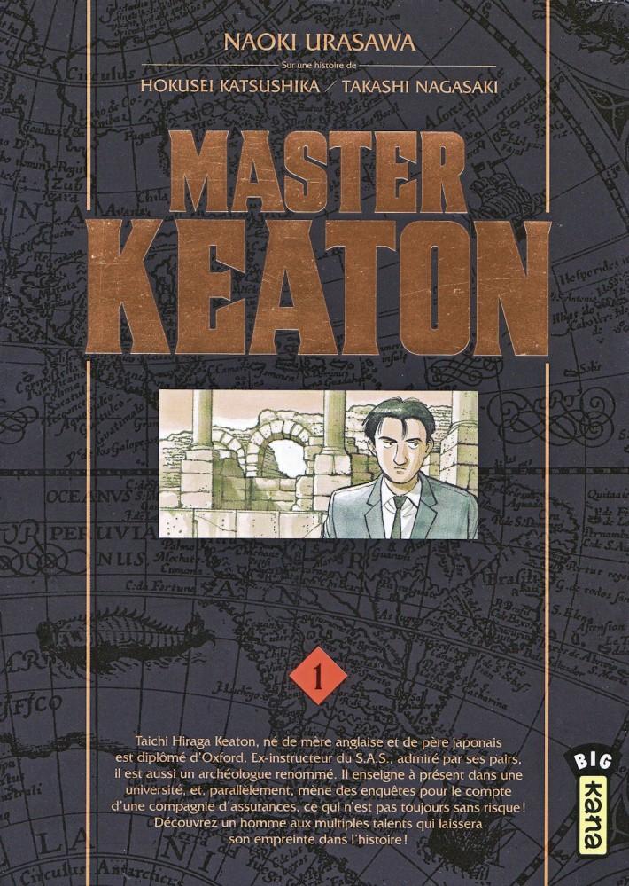 manga-master-keaton-1