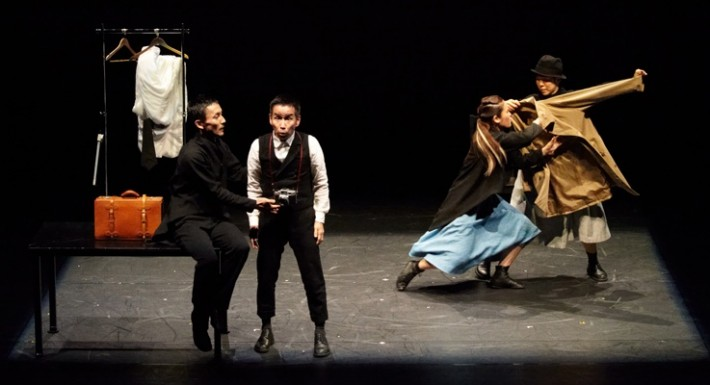 game-derashinera-theatre-spectacle-compagnie-mcjp-paris