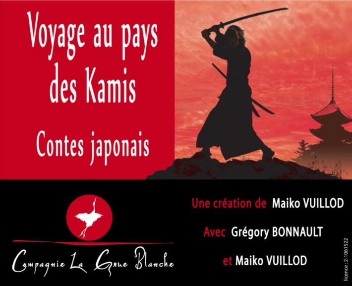 Voyage-pays-des-Kamis-contes-japonais-paris