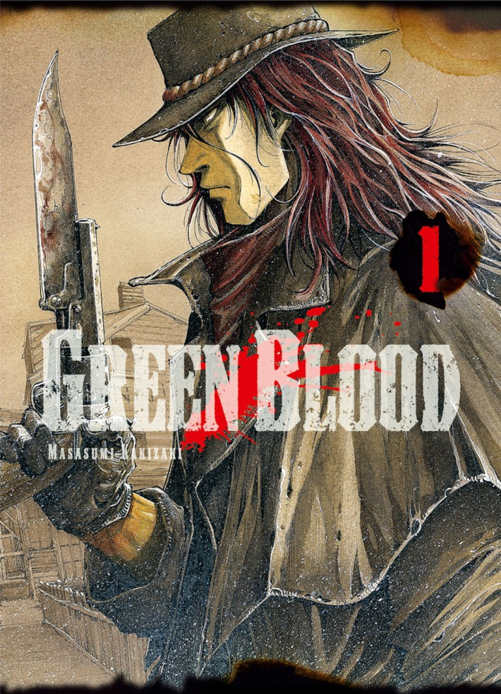 manga-green-blood-1