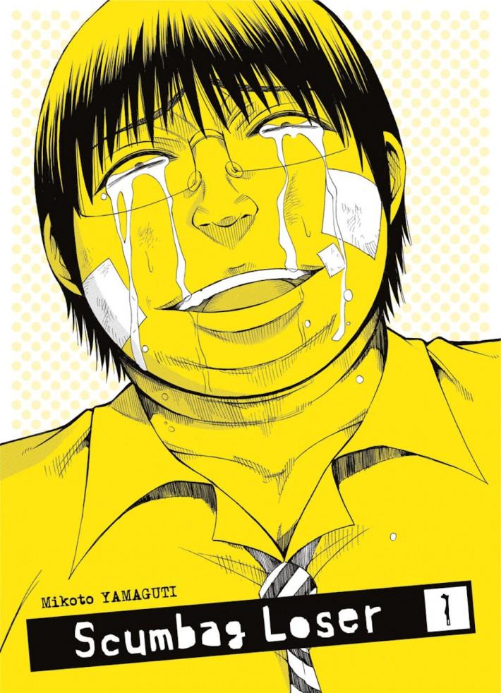 manga-scumbag-loser-1