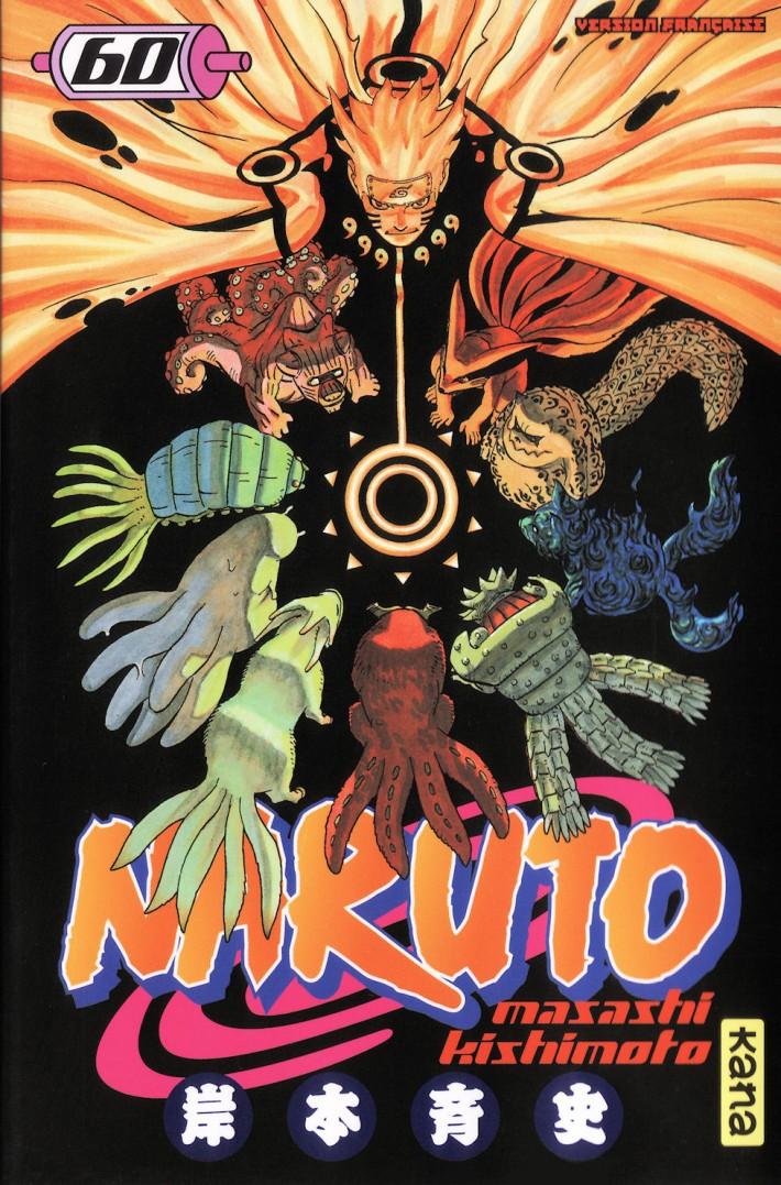 manga-shonen-jump-naruto-1