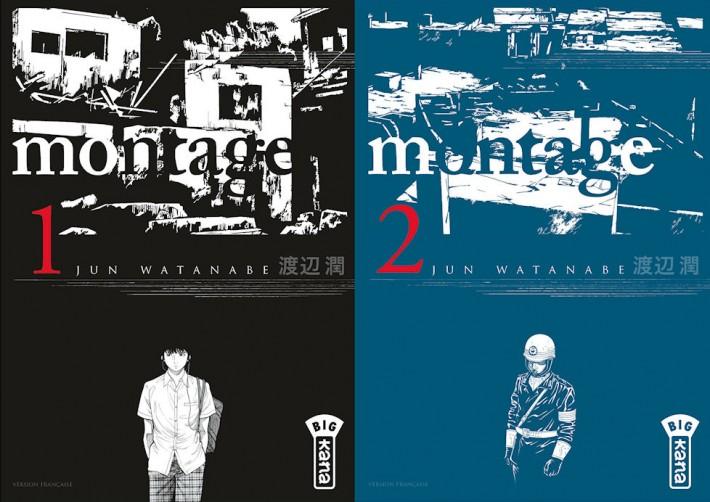 manga- montage-1