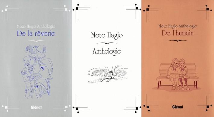 manga-moto-hagio-anthologie-1