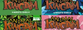 manga-shonen-animal-kingdom-1