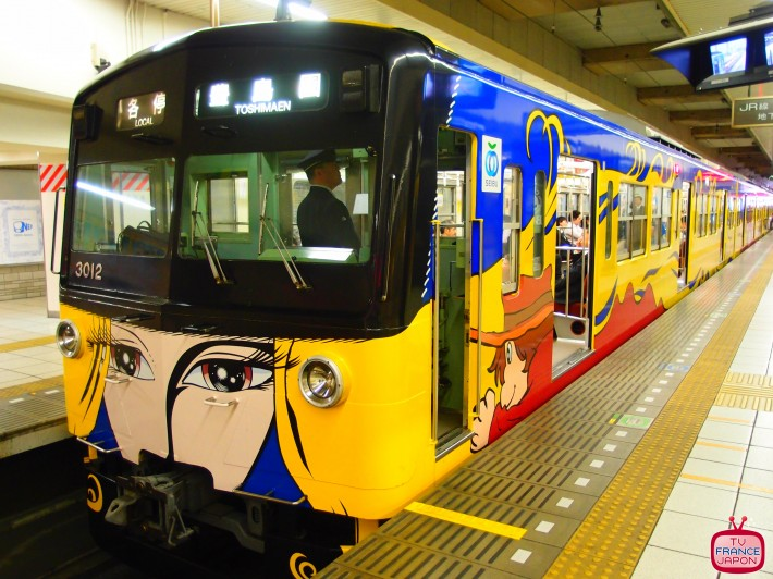 Galaxy Express 999 Train