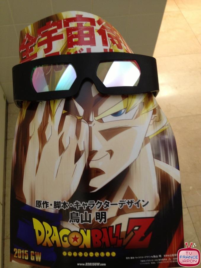 dbz-Fukkatsu-3D-toei