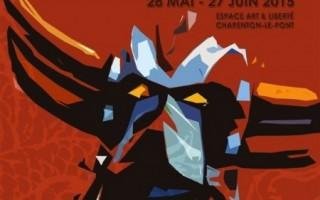 expo-histoire-dessin-anime-japonais-mai-2015