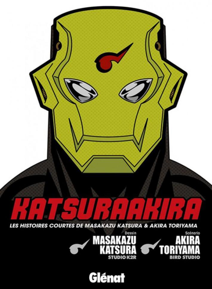 manga-katsuraakira-1
