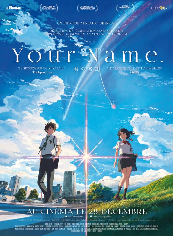 film-your-name-1