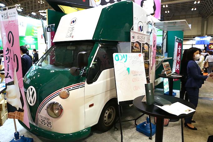 food-table-japan-voslkwagen