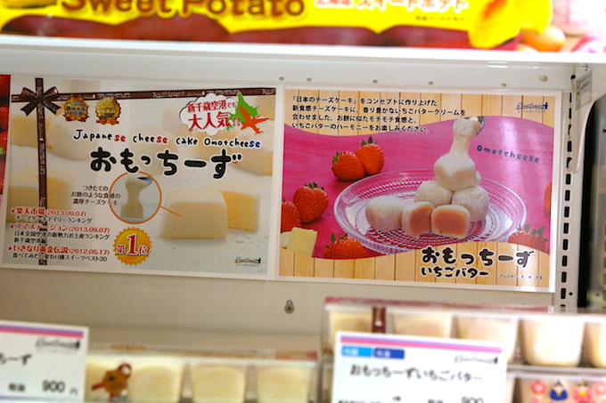 mochi-mochi-fraise