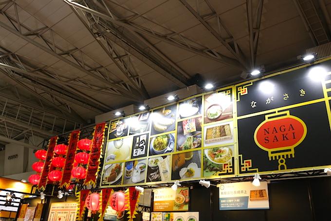 food-table-japan-nagasaki