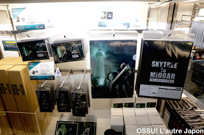 skytree-FFVII-goodies