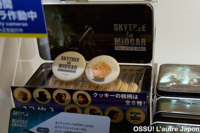 tokyo-skytree-FFVII-cloud-cakes