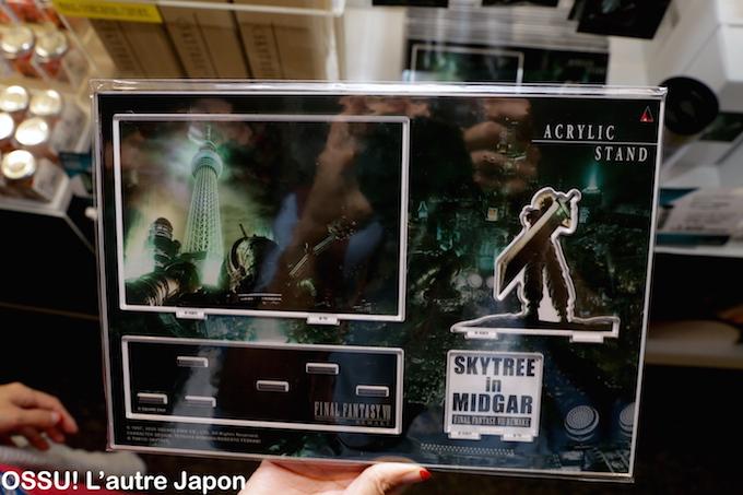 tokyo-skytree-FFVII-goods