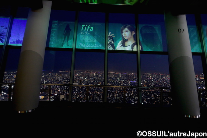 skytree-FFVII-videomapping