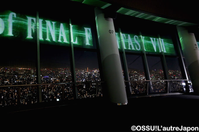 skytree-FFVII-show-mapping