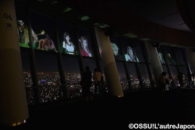 skytree-FFVII-remake-projection-mapping