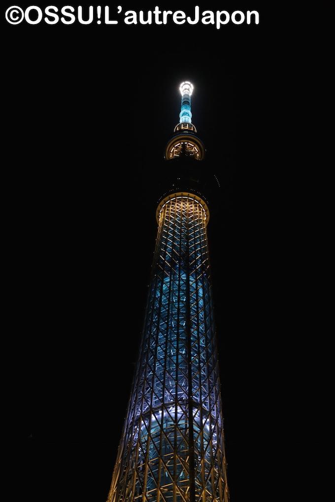 Tokyo-Skytree-FFVII-remake-lights
